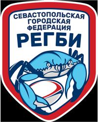 логотип севастопольской городской федерации регби
