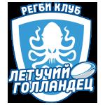 logo-rugbyholland-sevastopol